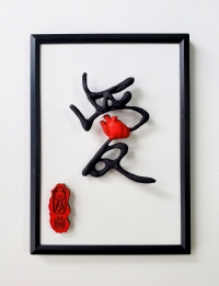 chinese calligraphy sculpture9