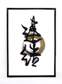 chinese calligraphy sculpture11